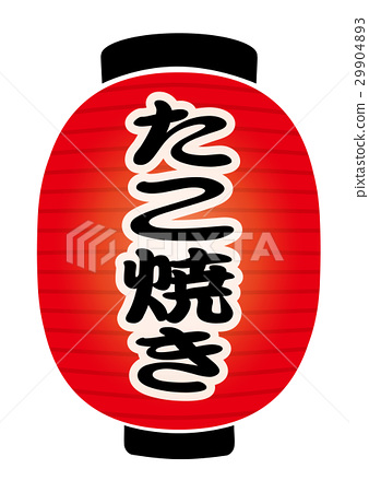 paper lantern, characters, red paper lantern 29904893