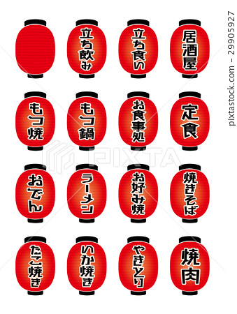 paper lantern, characters, red paper lantern 29905927