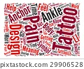 Text Background Word Cloud Concept 29906528