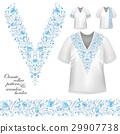 vector collar vintage design 29907738