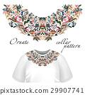 Neck print vector floral design. Fashion white 29907741