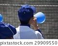 야구 응원 29909550