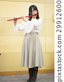 Performing scene · Young lady 29912600