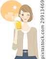 啤酒 淡啤酒 酒会 29913469