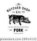 Butcher Shop vintage emblem pork meat vector  29914132