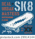 T-shirt typography design, skateboard graphics 29914144