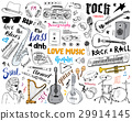 Music Instruments Set. Hand Drawn Sketch, Vector 29914145