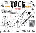 Music Instruments Set. Hand Drawn Sketch, Vector  29914162