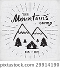 Mountains vintage label camping and hiking vector 29914190
