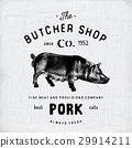 butcher pork vector 29914211