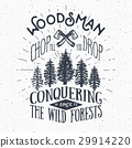 Lumberjack vintage label with axe and trees vector 29914220