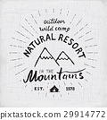 Mountains vintage label camping and hiking vector 29914772