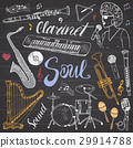 Music Instruments Set. Hand Drawn Sketch, Vector 29914788
