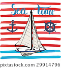 Summer Vector Yacht, Anchor, Navy objects 29914796