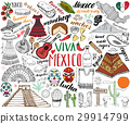 Mexico hand drawn sketch set vector illustration 29914799