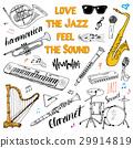 Music Instruments Set. Hand Drawn Sketch, Vector 29914819