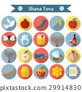 Rosh Hashanah, Shana Tova flat vector icons set 29914830