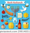 Rosh Hashanah, Shana Tova flat vector icons set 29914831