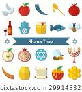 Rosh Hashanah, Shana Tova flat vector icons set 29914832