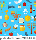 Rosh Hashanah, Shana Tova seamless pattern vector 29914834