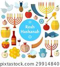 Rosh Hashanah, Shana Tova flat vector icons set 29914840