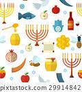 Rosh Hashanah, Shana Tova seamless pattern vector 29914842
