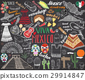Mexico hand drawn sketch set vector illustration  29914847