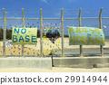 冲绳名护市Henoko的边境围栏营地施瓦布[2017年4月拍摄] 29914944