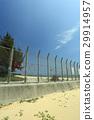 冲绳名护市Henoko的边境围栏营地施瓦布[2017年4月拍摄] 29914957