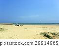 冲绳 边野古 沙滩 29914965