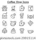 Coffee icon set in thin line style 29915114