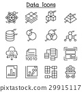 Database , Data & Graph icon set in thin line 29915117