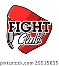 Color vintage fight club emblem 29915835
