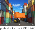 Forklift truck with cargo container  29915942