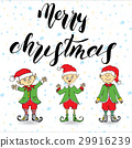 Merry Christmas lettering. Hand drawn vector  29916239
