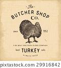 Butcher Shop vintage emblem turkey meat vector 29916842