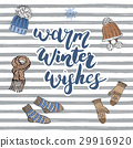 Winter season lettering warm winter wishes. Vector 29916920