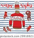 Winter season set doodle elements. Vector 29916921