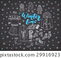 Winter season set doodle elements. vector 29916923