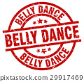 belly dance round red grunge stamp 29917469