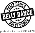 belly dance round grunge black stamp 29917470