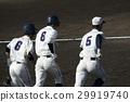 고교 야구 29919740