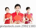女人 女性 信封 29921383