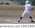 棒球 29922889