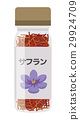 saffron, safran, spice 29924709