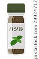 罗勒属植物 罗勒 香草 29924717