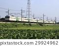 musashino line, tokaido main line, yokosukline 29924962