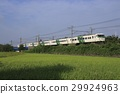 musashino line, tokaido main line, yokosukline 29924963