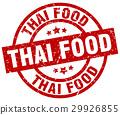 thai food round red grunge stamp 29926855