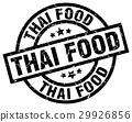 thai food round grunge black stamp 29926856